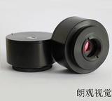 BLC500-UC高速USB2.0数字相机